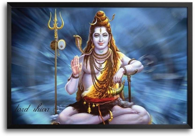 Lord Shiva Damru Framed Photographic Paper - Religious