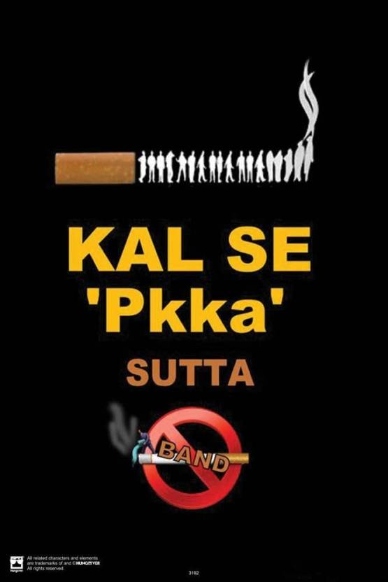 Smoking Kills Paper Print Quotes Motivation Posters In India