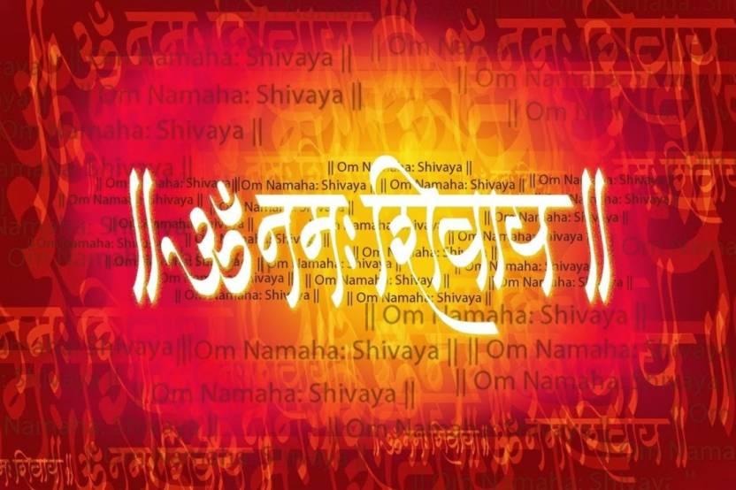 Athah Religious Poster Lord Shiva Mantra Om Namah Shivaya