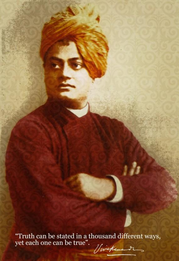 short essay on swami vivekananda essays 178 words essay for kids on the biography of swami vivekananda