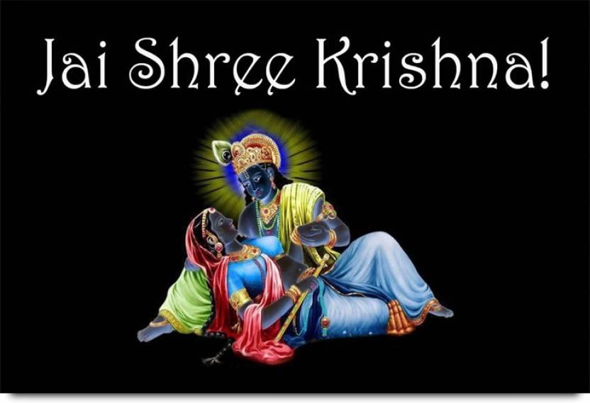 Jai Shree Krishna Paper Print - Religious posters in India