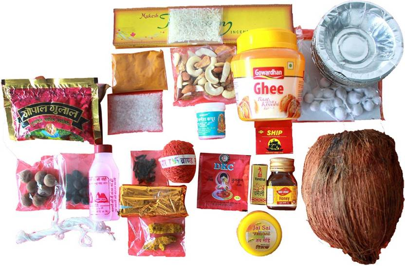 Shubhpuja Prayer Kit