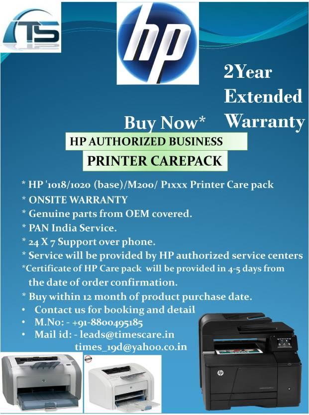 HP Extended Warranty 7000 - 12000,018/1020 (base)/M200/P1xx