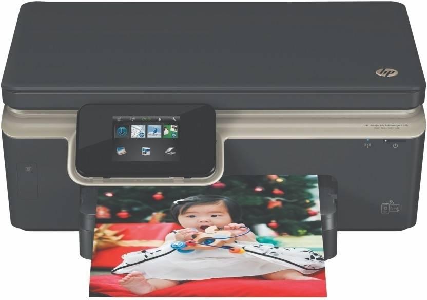 HP Deskjet Ink Advantage 6525 e-All-in-One Wireless Printer
