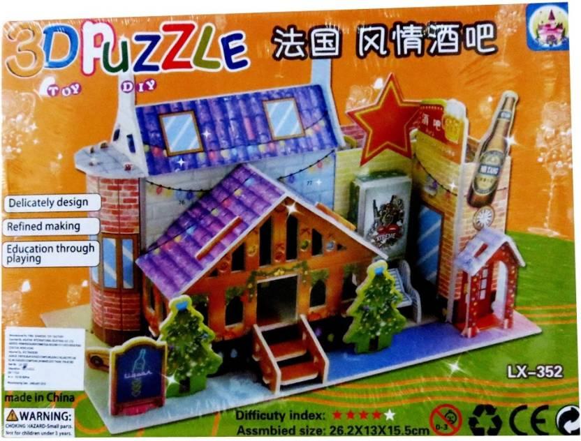 Neska Moda T49-Yang House - T49-Yang House . Buy Yang House toys in on