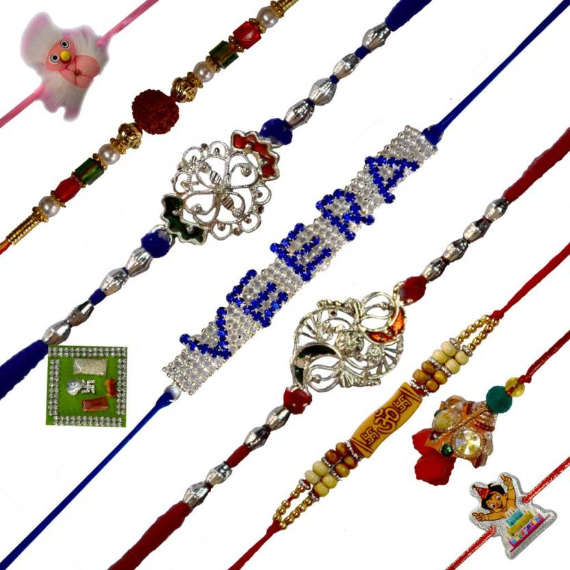 Rakhi Special Products Under Rs.99 From Flipkart 1