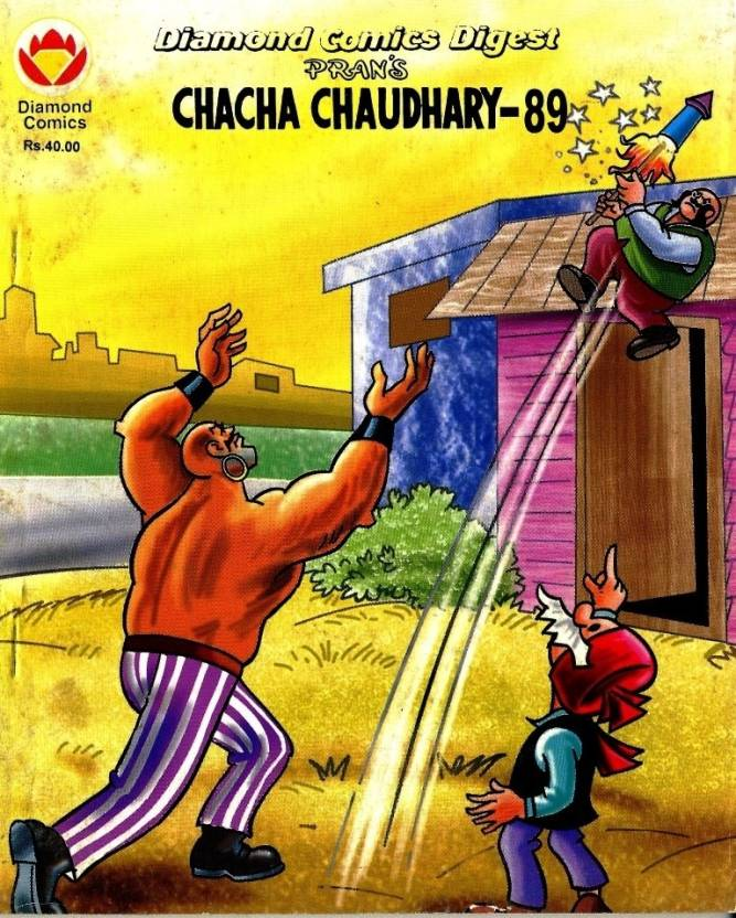 Chacha Chaudhary Digest 89 In English: Buy Chacha Chaudhary