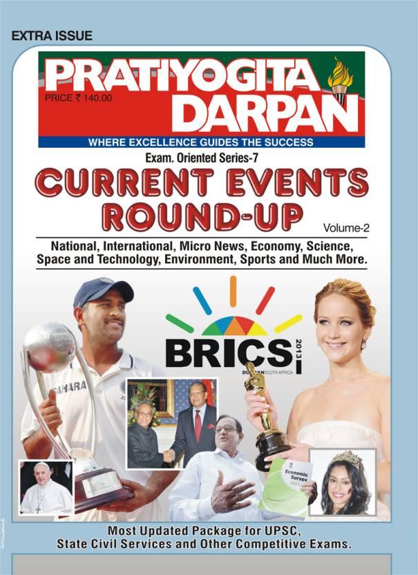 Pratiyogita Darpan Extra Issue Series - 7: Current Events