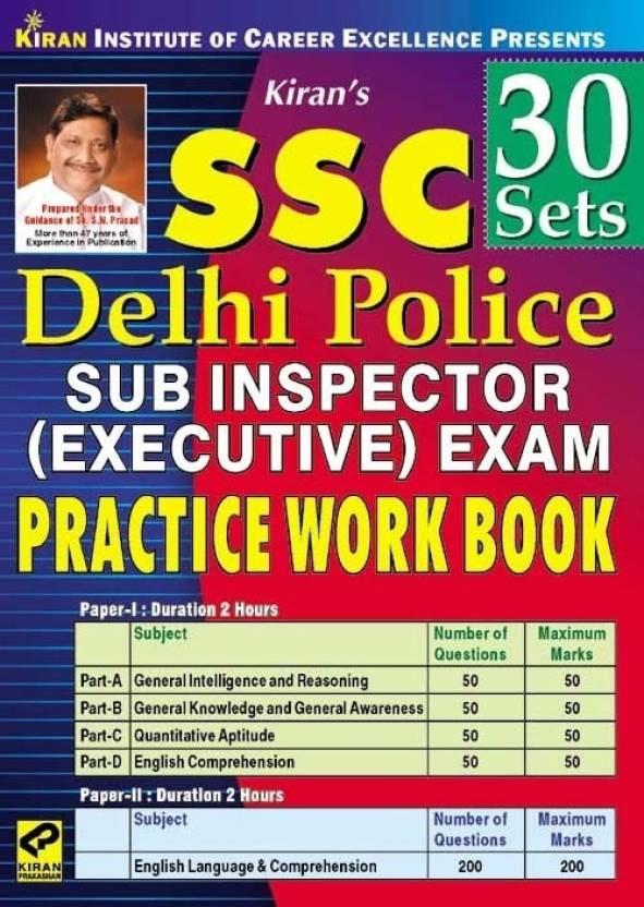 Buy paper online test delhi police