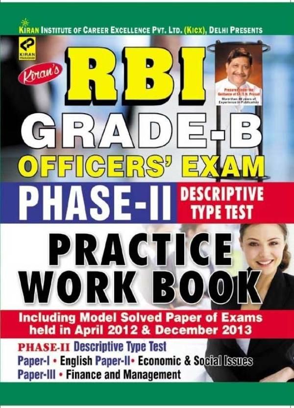 RBI Grade - B Officer's Exam Phase - 2 Descriptive Type Test Practice Work Book