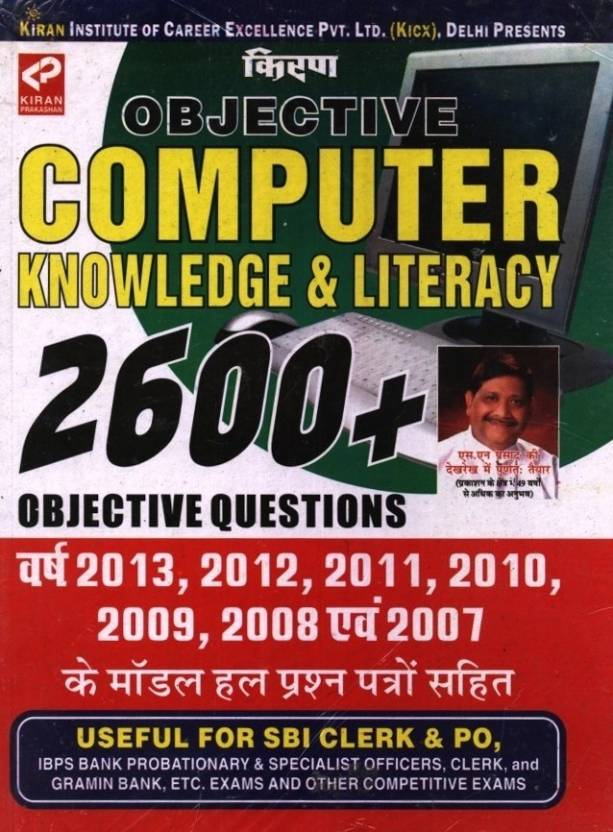 Objective Computer Knowledge & Literacy 2600+ Objective Questions