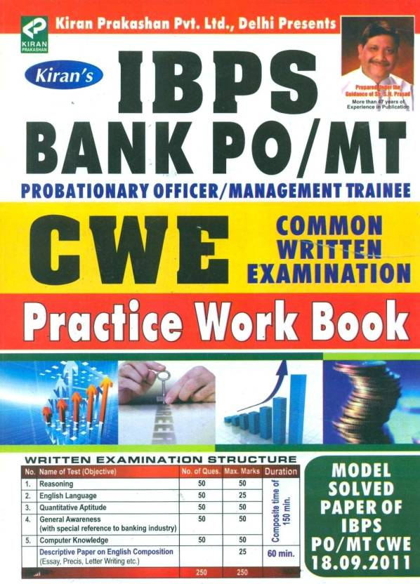 IBPS Bank PO/MT CWE Common Written Examination Practice Work Book