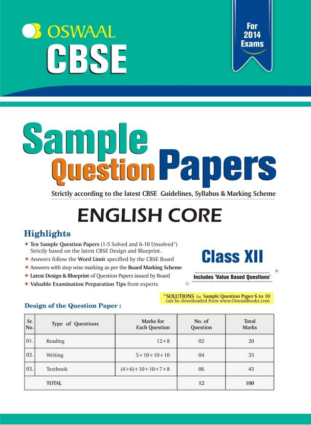 Oswaal cbse sample question papers for class 12 english core buy oswaal cbse sample question papers for class 12 english core malvernweather Images