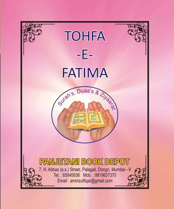 Tohfa-E-Gulaman-E-Ali: Buy Tohfa-E-Gulaman-E-Ali by Panjetani at Low