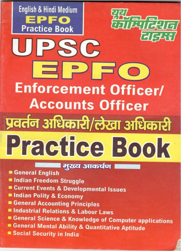 UPSC EPFO Practice Book: Buy UPSC EPFO Practice Book by