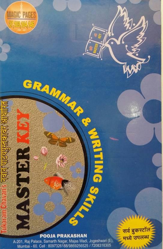 Masterkey English Grammar (Marathi) & Writing Skill: Buy