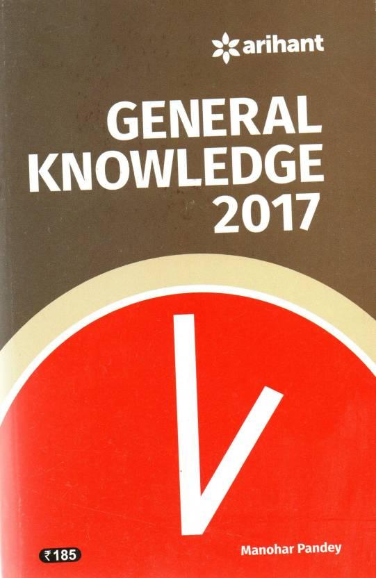 Arihant General Knowledge 2017