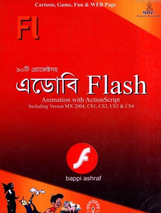 Adobe Flash CS3: Buy Adobe Flash CS3 by Mahbubur Rahman at