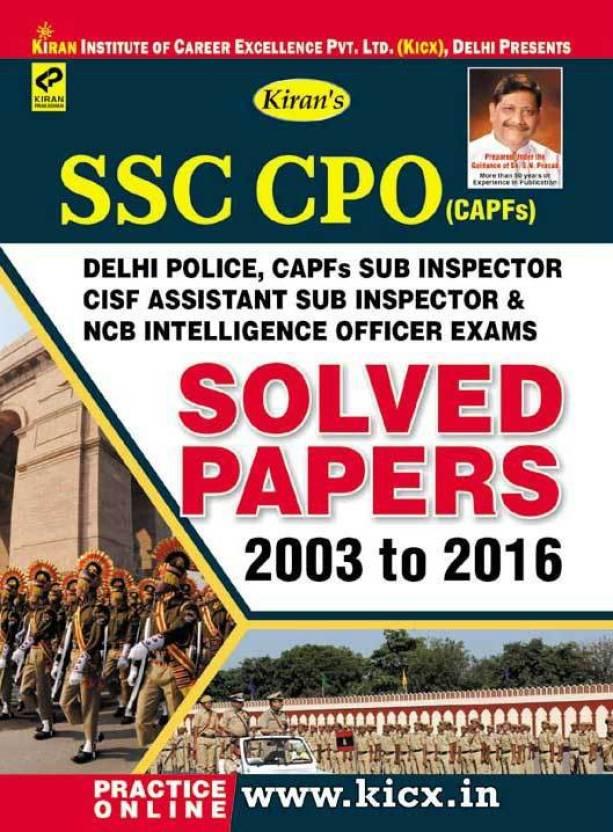 Order a paper online test delhi police