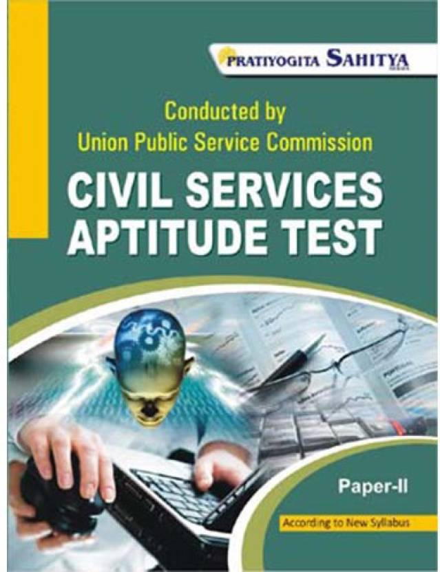 Sivil Services Aptitude Test: Buy Sivil Services Aptitude