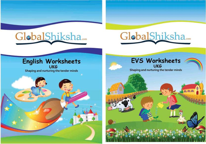 Worksheets For UKG - EVS & English Price in India - Buy Worksheets ...