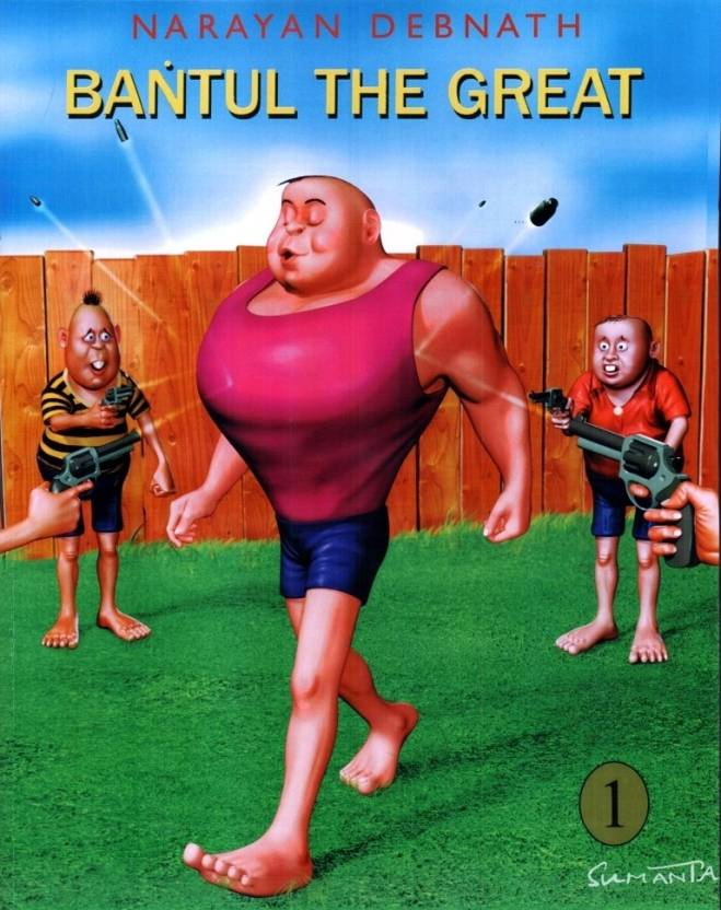 Bantul The Great