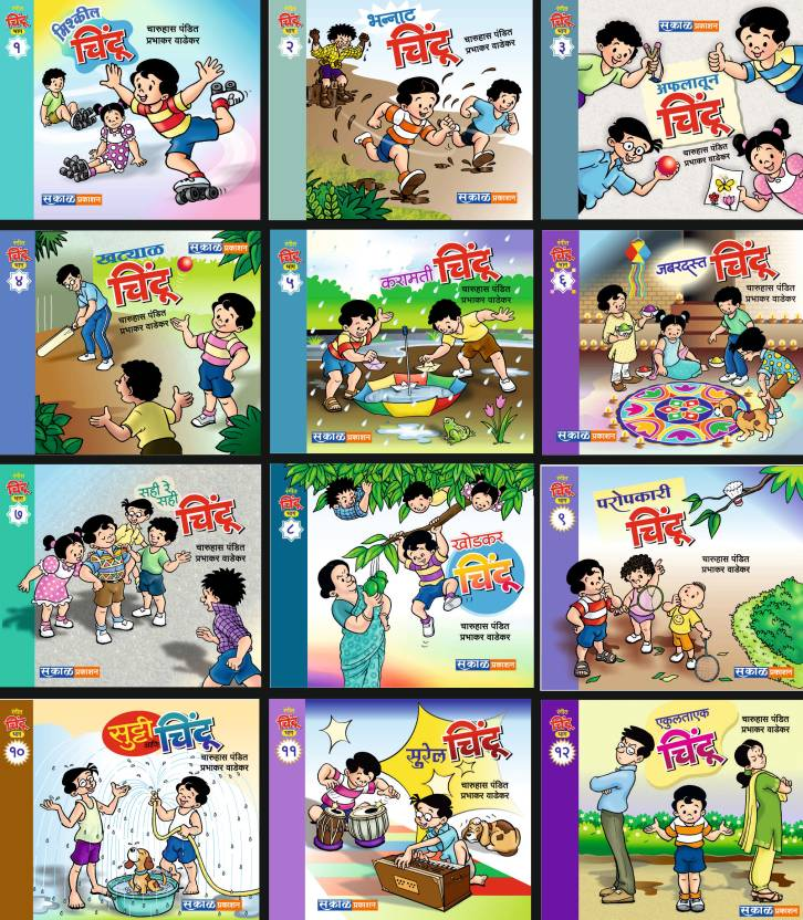 Chintoo Complete Collection (Set of 12 Books)