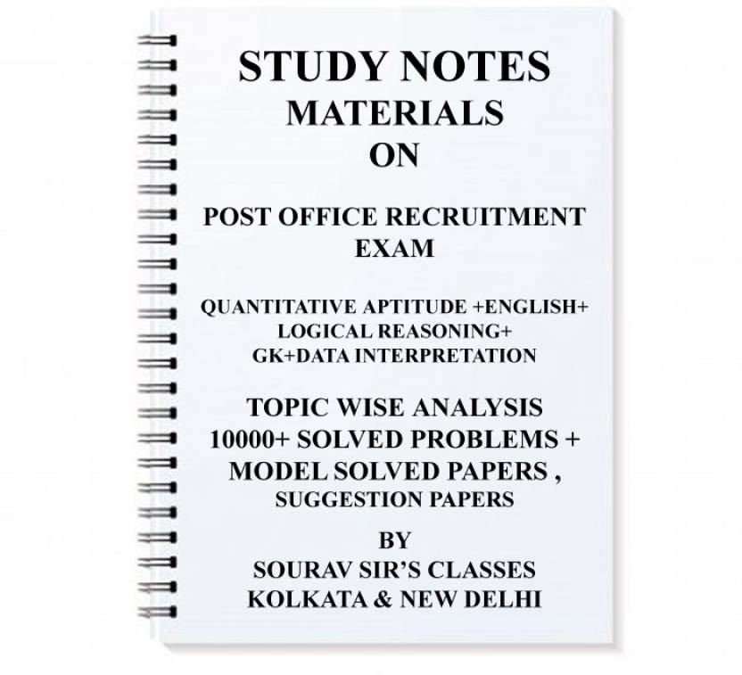 Study Notes Materials On Post Office Entrance Exam With 10000+