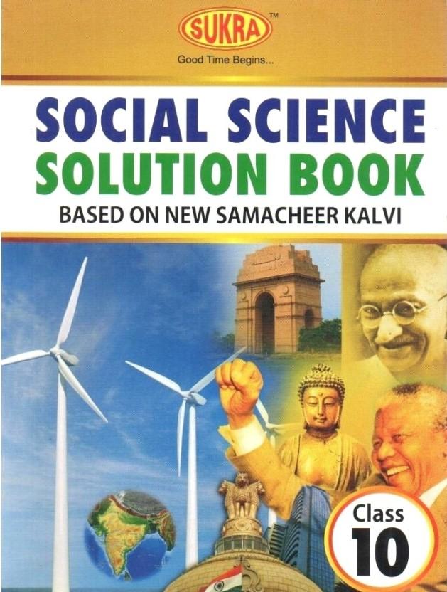 10th Standard Samacheer Kalvi Science Book