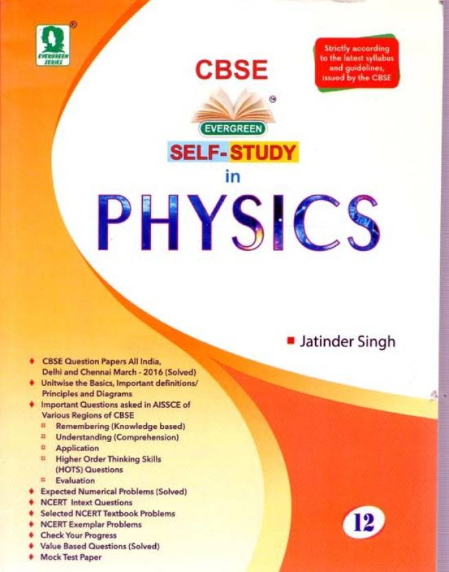 Evergreen CBSE Self Study In Physics Class-12: Buy Evergreen CBSE