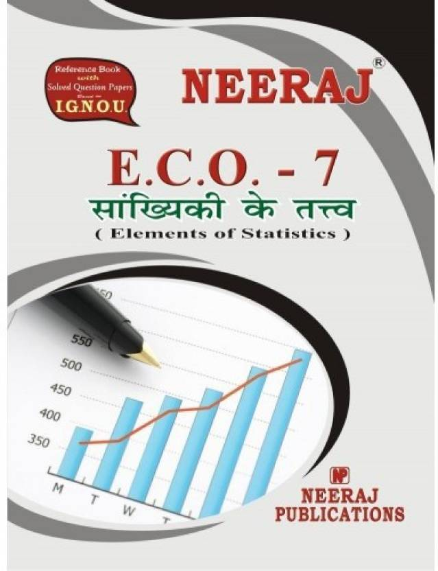Eco 7 Elements Of Statistics Hindi Ignou Help Book For Eco