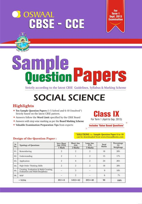 Oswaal CBSE CCE Sample Question Papers For Class 9 Term I (April To September 2013) Social Science