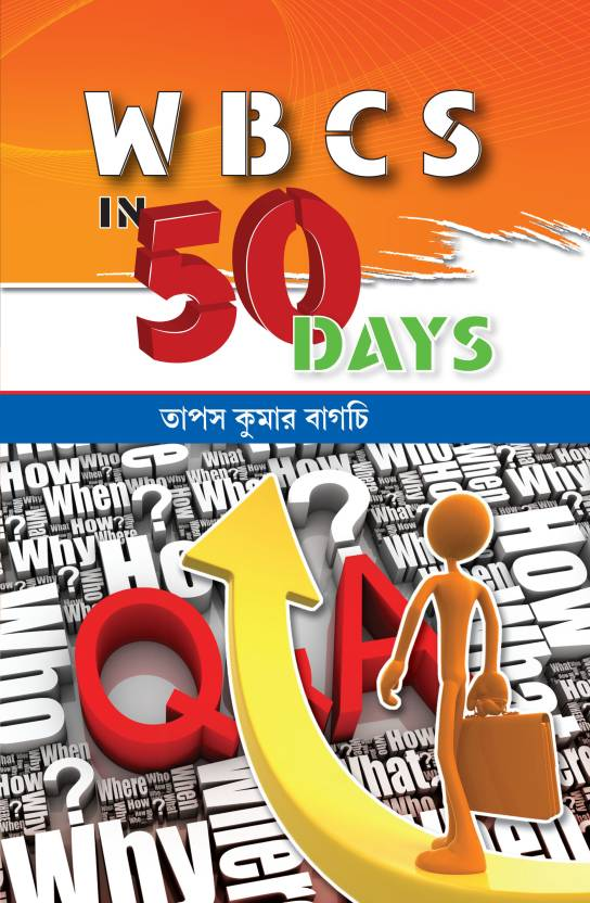 WBCS In 50 Days, Competitive Exam (WBCS)