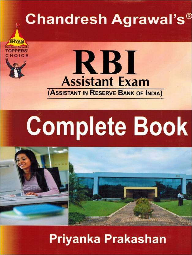 Rbi Assistant Exam Study Package A4 Size