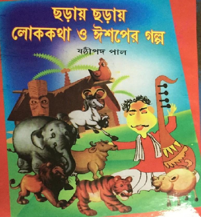 Muhammad Jafar Iqbal Books Pdf