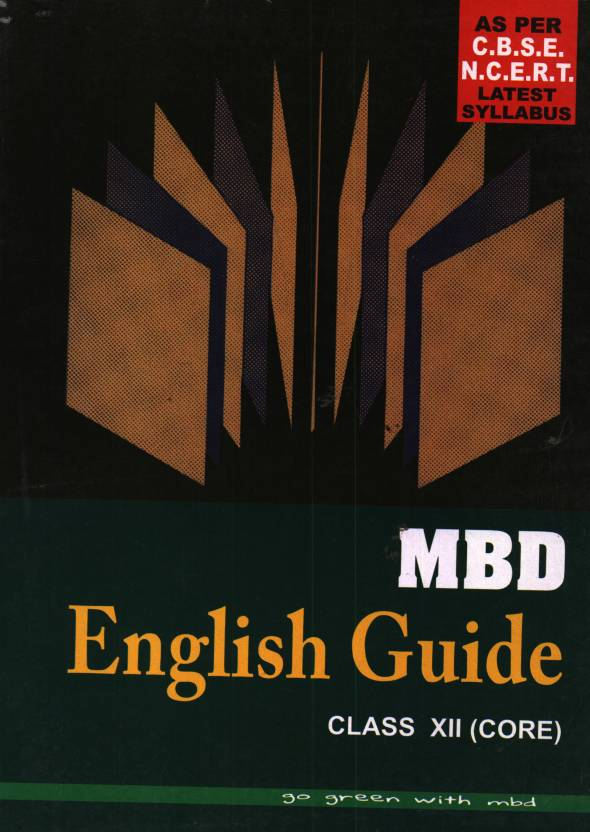 Mbd english guide