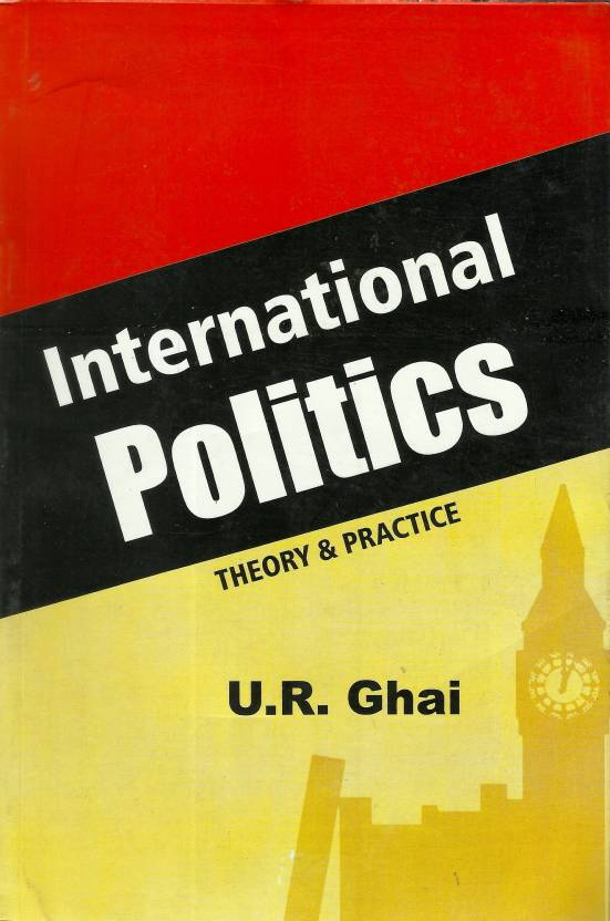 International Politics (Theory & Practice): Buy