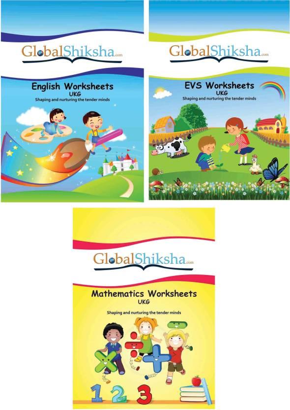 Worksheets For Ukg Maths Evs English Buy Worksheets For Ukg