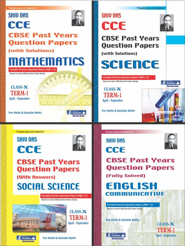 Shiv Das -Class 10- Term 1- 4 Subjects-Maths-Science-SST-English - CBSE  Past Years Question Papers- With Solutions