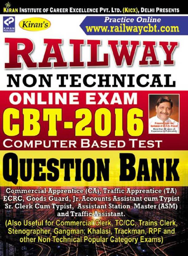 Kiran's Railway Non Technical Online Exam CBT – 2016 Question Bank – English