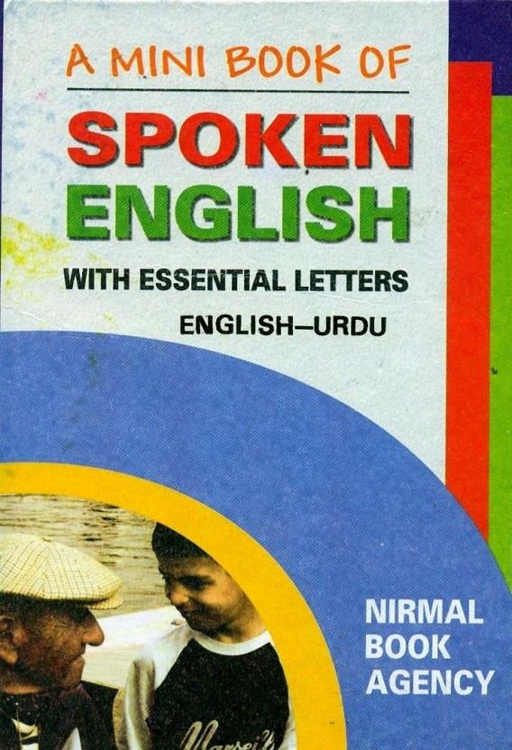 English Urdu Book