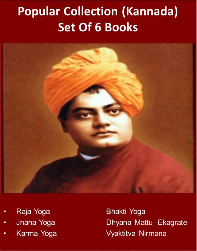 Swami Vivekanandas Popular CollectionSet Of 6 Kannada Books