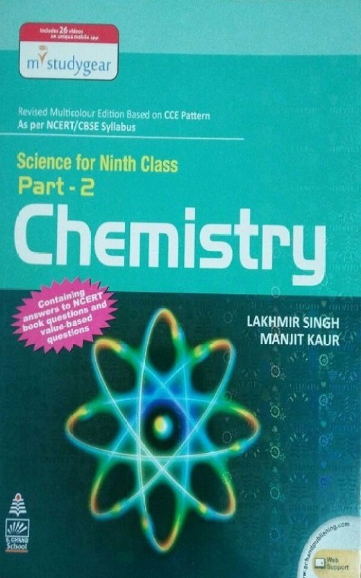 9th Science Book