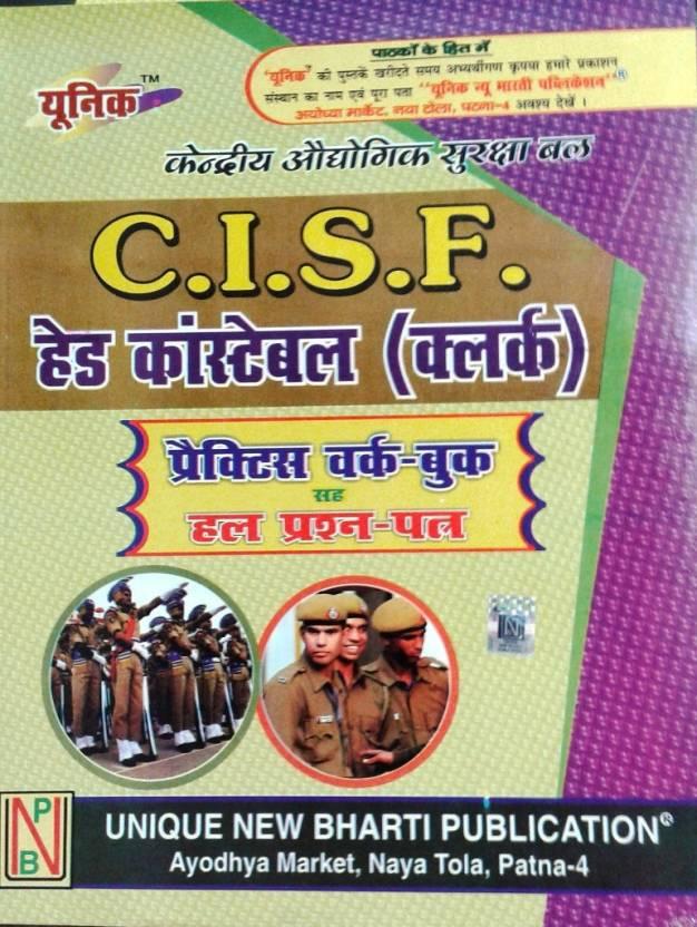 C.I.S.F. Head Constable (Clerk) Practice Work Book