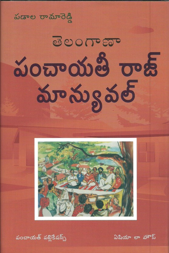 Stock Market Books In Telugu Pdf