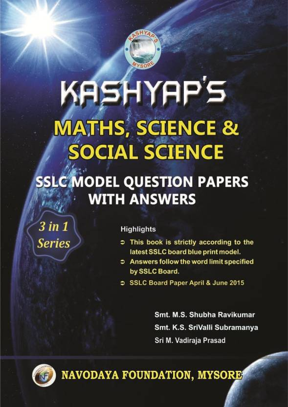 Kashyaps match science social science sslc model question kashyaps match science social science sslc model question papers with answers malvernweather Image collections
