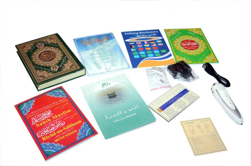 Quran With Read Pen (Model:M9) With Multi Language