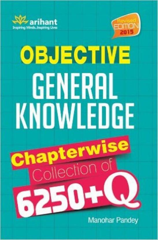 general knowledge essay exam