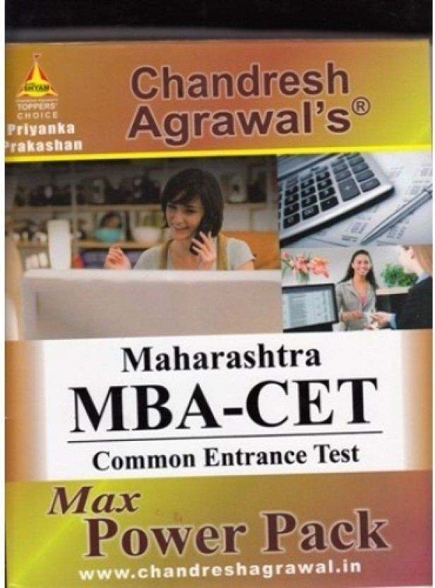 Mba Cet Book