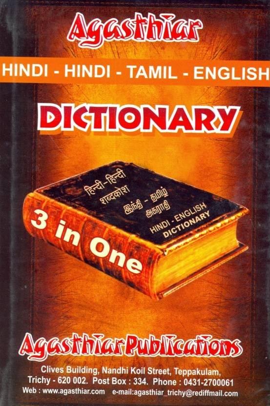 Agasthiar- Hindi-Hindi-Tamil-Eng Dict: Buy Agasthiar- Hindi-Hindi